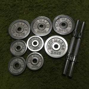 AD0A594D-E3DB-469F-887F-A722B9FDC747