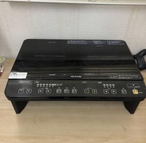 C8670DE9-54E9-4A31-881B-30732C5F3785
