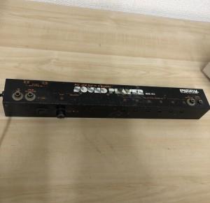 F8580206-650A-418D-A360-9E9F9121949D